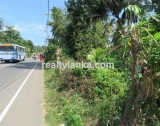 GI 136 - 28 Perches Land facing Galle Main Road